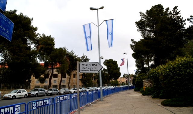 Flags out for Obama visit. Jerusalem photo