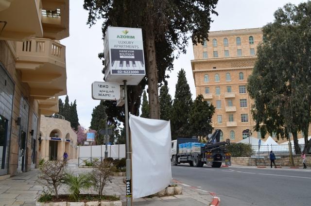 Jerusalem photo for Obama visit