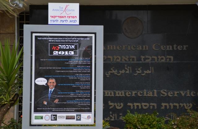 Obama in Israel photo