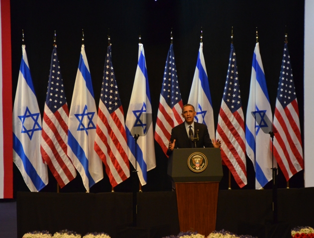 Obama photo in jerusalem