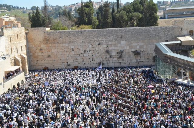 Kotel, western wall, wailing wall photos