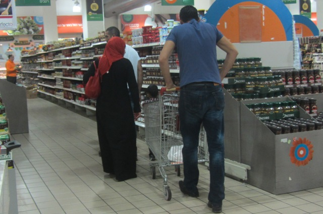 shopping supermarket, BDS image, photo Arab, picture Muslim