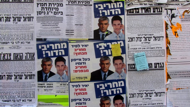 poster against Yoir Lapid