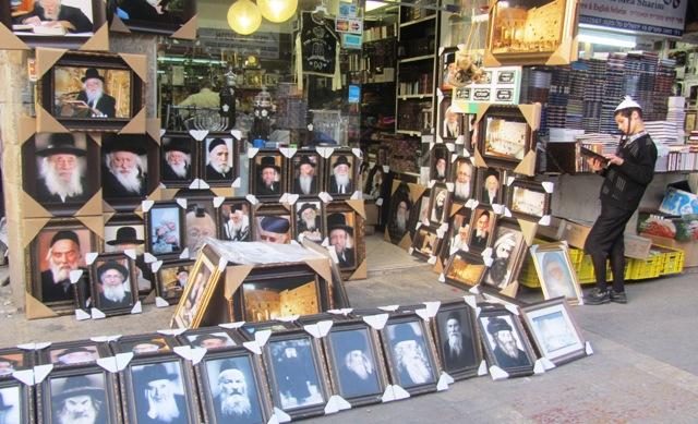 photos of rebbes, Jerusalem street  scene