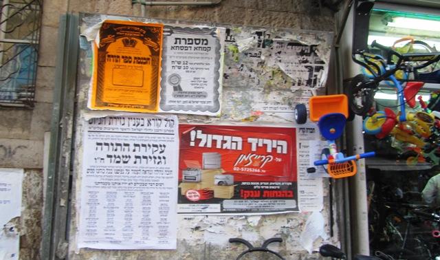 pashkevillim, posters in Mea Shaerim