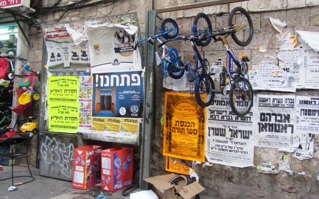 Jerusalem street scene,