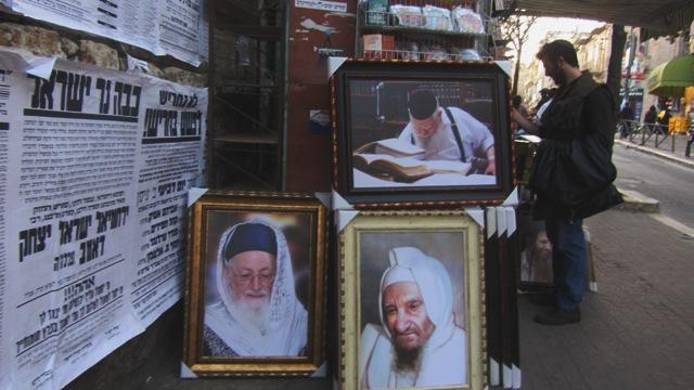 picutre of rebbes, Jerusalem street scene