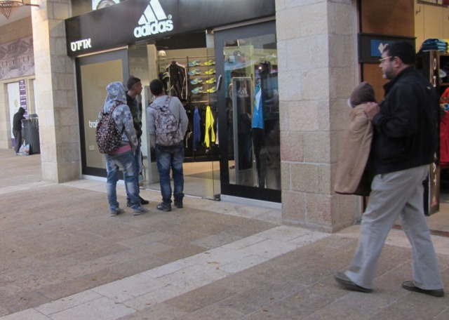 Mamilla mall, Arab boys, BDS fail, image shopping mall