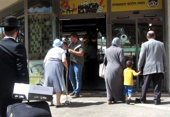 Arab men image, BDS, Jerusalem apartheid, J Street