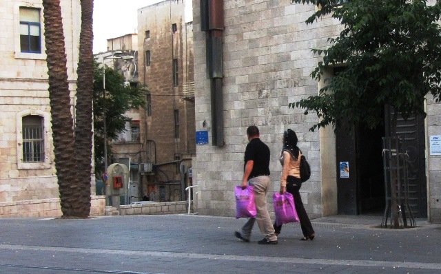 Palestinian, BDS, image Arab in jerusalem, Jerusalem photos
