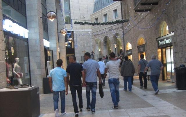 Mall shoppers, Jerusalem photo, image Palestinian youths,