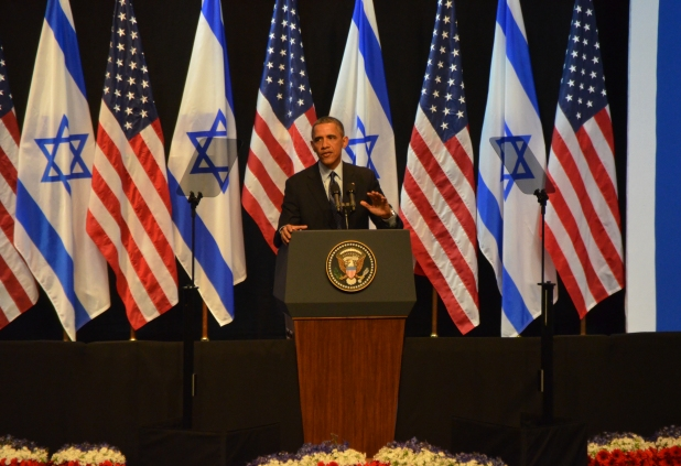 Barak Obama in Israel