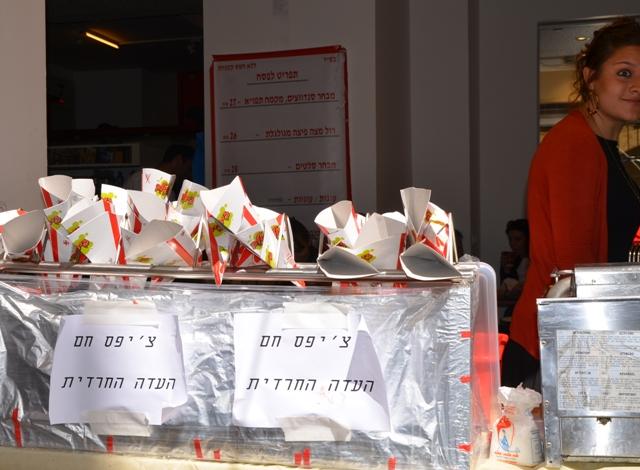 Kosher for passover food