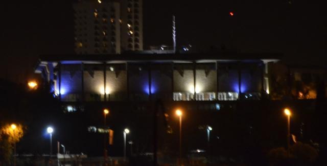 Israeli Knesset at night
