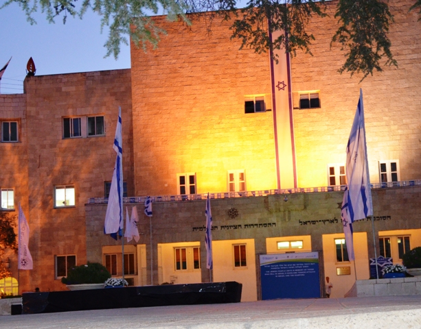 Israeli building with flags pciture