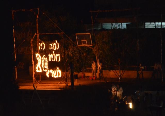 Yom Hazikaron ceremony