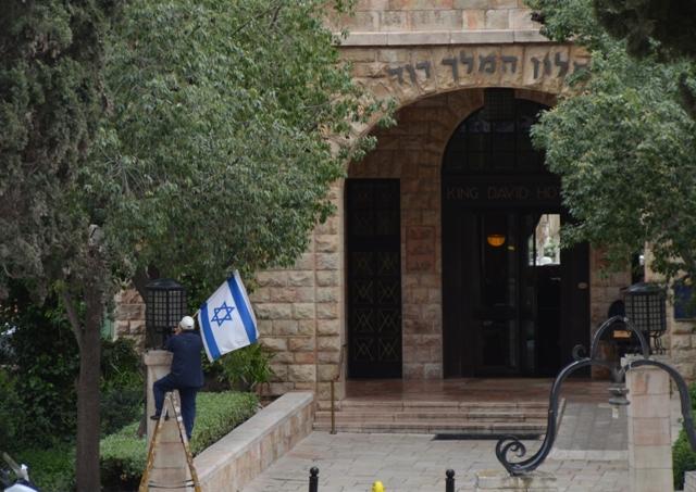 Israeli flag image