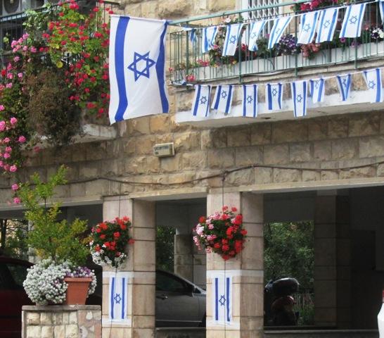 Israeli flag photo