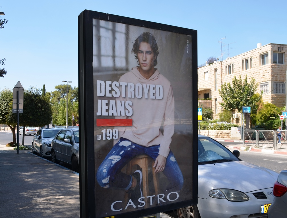 Destroyed Jeans sign in Jerusalem Israel