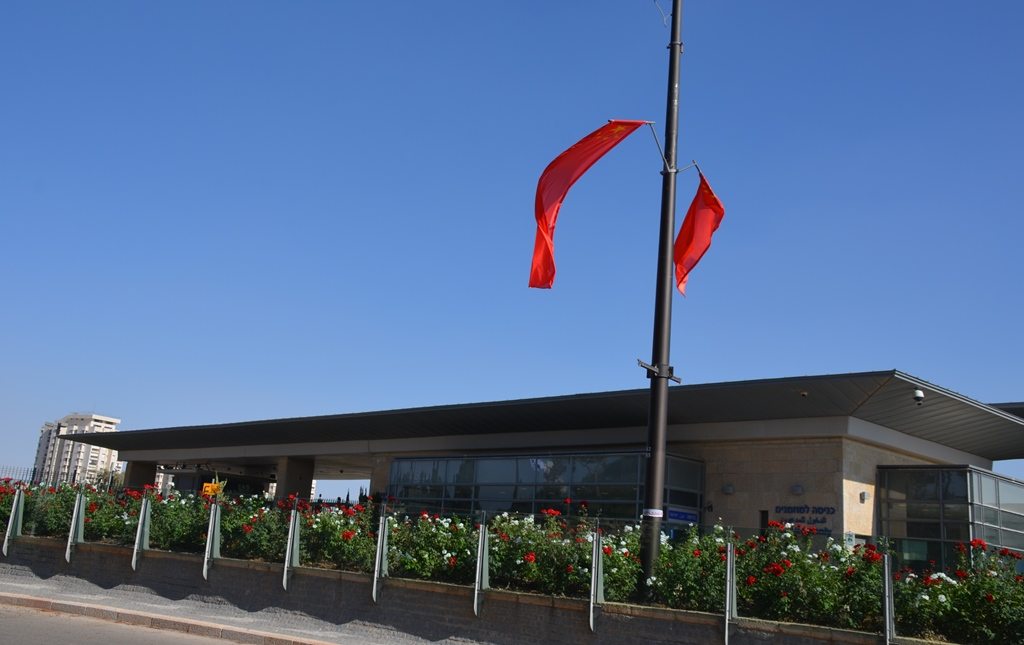 Chinese flag at Knesset