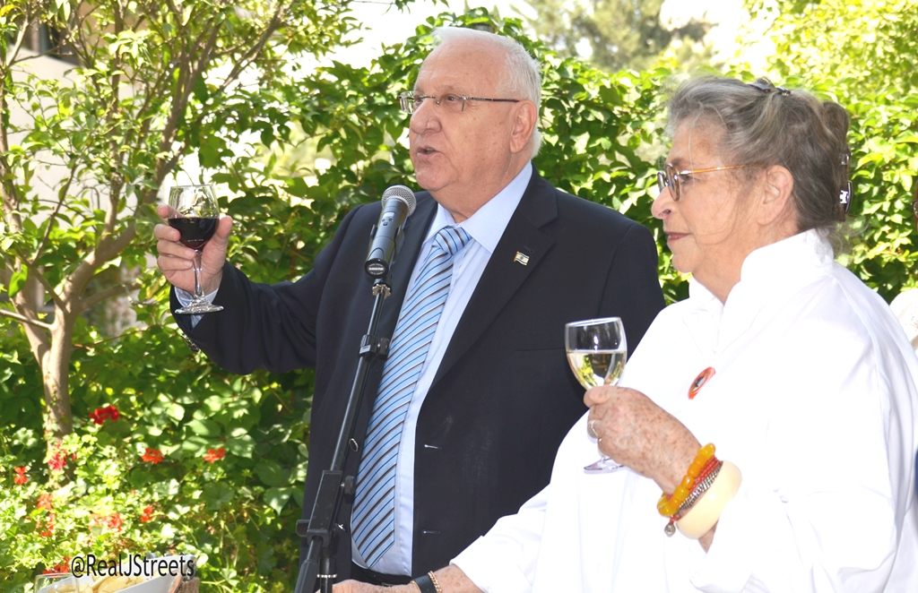 President Reuven Rivlin l'cham to new year at Beit Hanasi