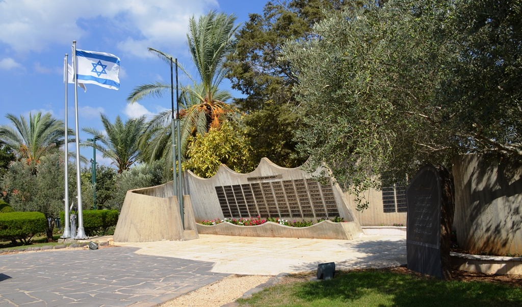 Israel memorial to fallen security Bedoi8un
