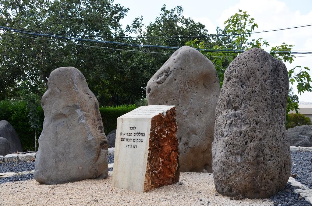 Bedouin memorial