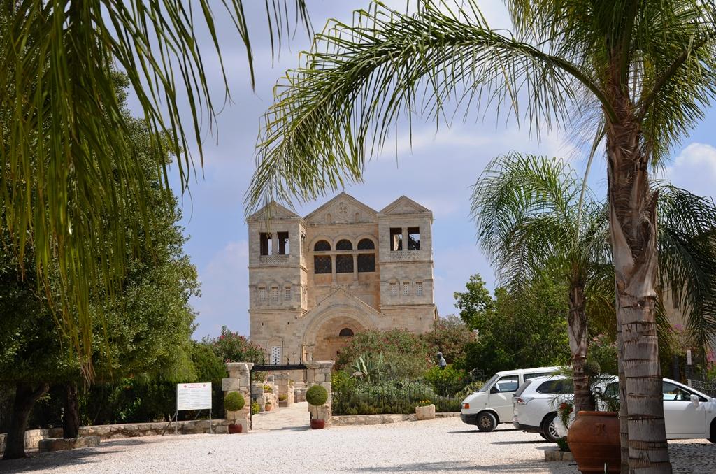 Friars Terra Santa Mount Tabor