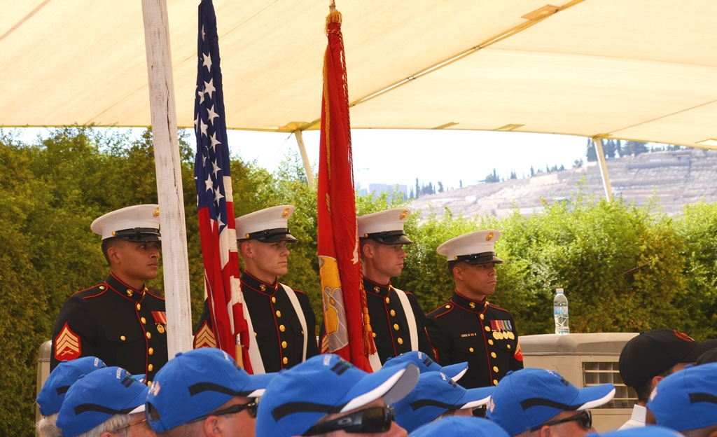Jerusalem Nine Eleven memorial