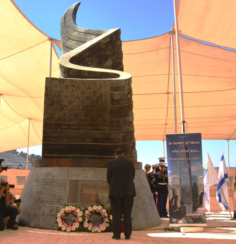 Jerusalem memorial for September 11