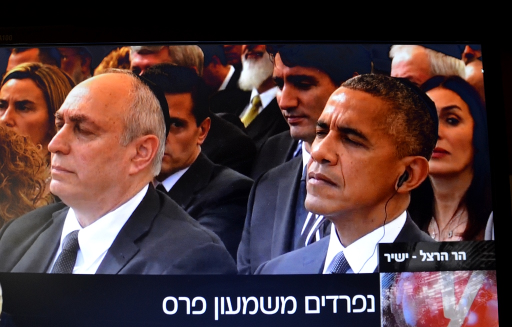 Barak Obama at funeral