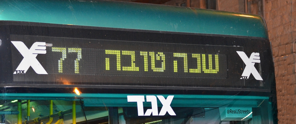 Eged bus sign photoshopped to read 77 for year 5777