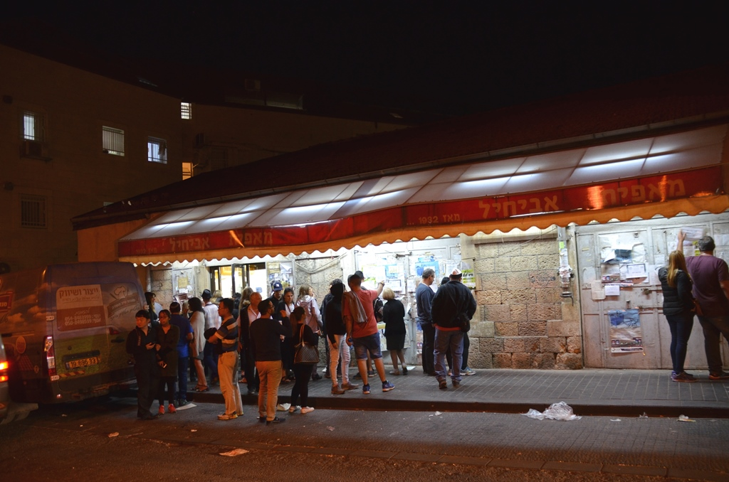 Geula Jerusalem bakery open 24 hours