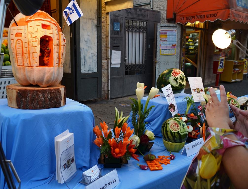 Jerusalem street fair carved vegetables