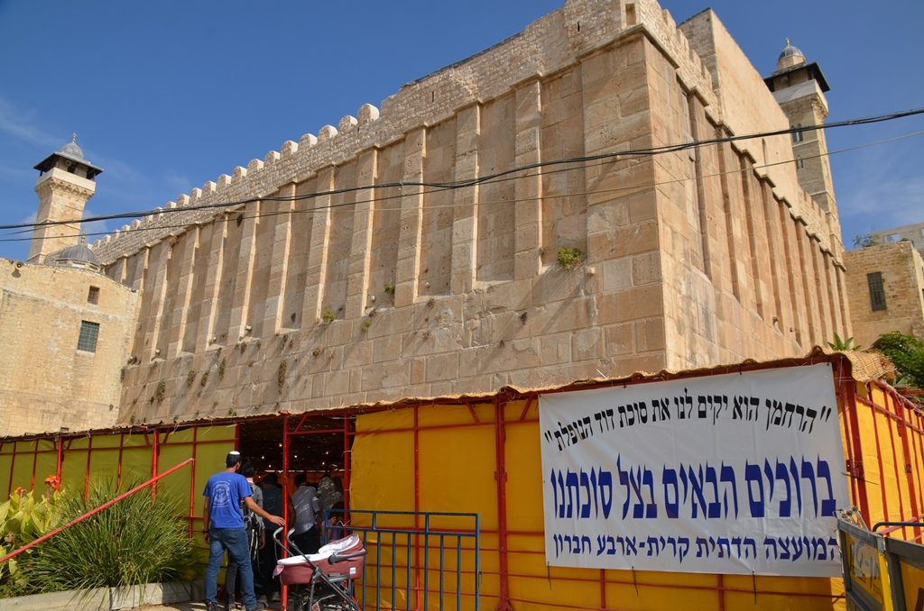 Sukka in Hebron Caves of Patriarchs and Matriarchs