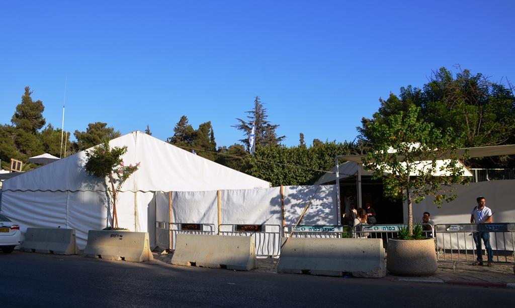 Beit Hanasi sukkah open house closed
