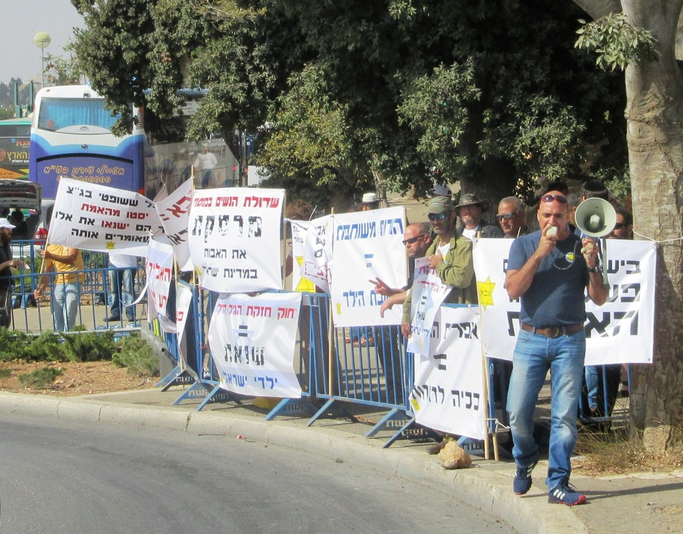 Protest signs near Knesset entrance
